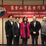 01/11/2018 灣區台灣商會舉辦推進新創產業的投資發展座談會