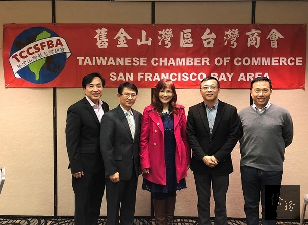 舊金山灣區台灣商會舉辦創新座談會 探討新商機