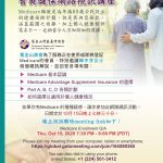 10/15/202  TCCSFBA生活情趣線上視訊講台系列(一)