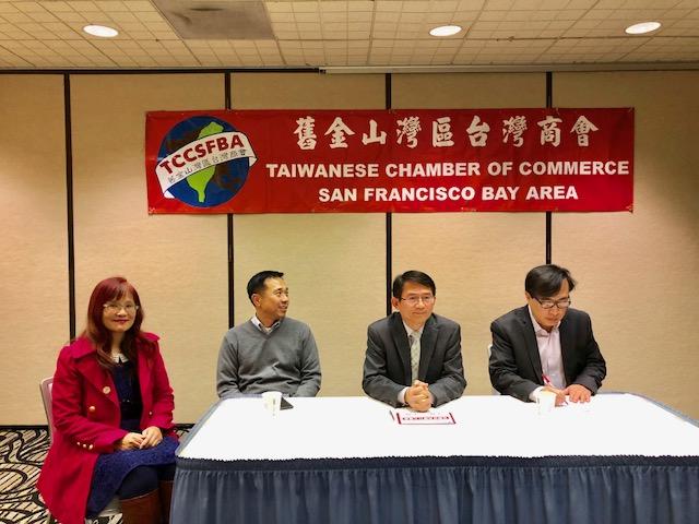 灣區台灣商會舉辦推進新創產業的投資發展座談會