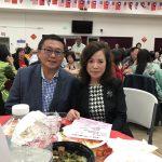 第18屆感恩節分享社區晚宴 Nov/20/2018