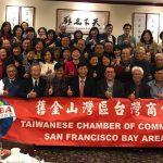 TCCSFBA 第24屆第六次理事、顧問和會員大會