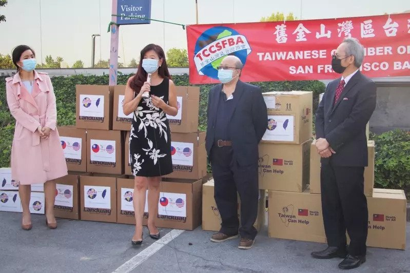 San Francisco Bay Area Taiwan Chamber of Commerce donates 30,000 Fremont masks